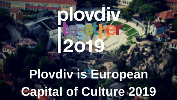 Plovdiv-EU-stolica.jpg